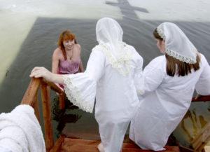 Battesimo Russo Tradurre Dall'Italiano al Russo