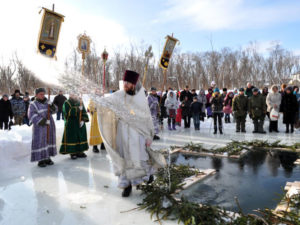 Battesimo Russo Traduttore Lingua Russa