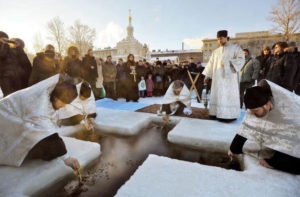 Battesimo Russo Traduzioni in Russo